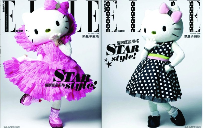 Mi obsesión: Hello Kitty, los mejores items parafashionistas